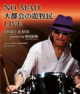 NOMAD 大都会の遊牧民 LIVE (DVD)