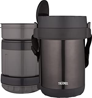 THERMOS All-In-One Vacuum Insulated Stainless Steel Meal...
