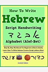 How To Write Hebrew Script Handwriting Alphabet (Alef-Bet): Step By Step For Beginners (Kids & Adults) Learn How To Write Hebrew Cursive Script Style Letters (Ktav) Kindle Edition