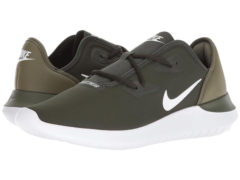 Nike Hakata (Sequoia White/Medium Olive) Men
