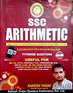 SSC Arithmetic for SSC CGL, CPO SI, CHSL and Other Competitive Exams - 2021/edition