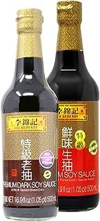 Lee Kum Kee Cooking Premium Soy Sauces / Premium Dark Soy Sauces (Soy + Dark Soy)
