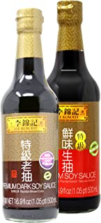 Lee Kum Kee Cooking Premium Soy Sauces / Premium Dark Soy Sauces (Soy + Dark Soy)