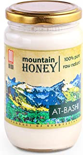Raw White Honey (15.8 Ounce); Natural Organic Creamed Wildflower Mountain Honey from Central Asia – Unheated & Unfiltered - Contains Natural Enzymes, Pollen & Propolis – by Mira Nova