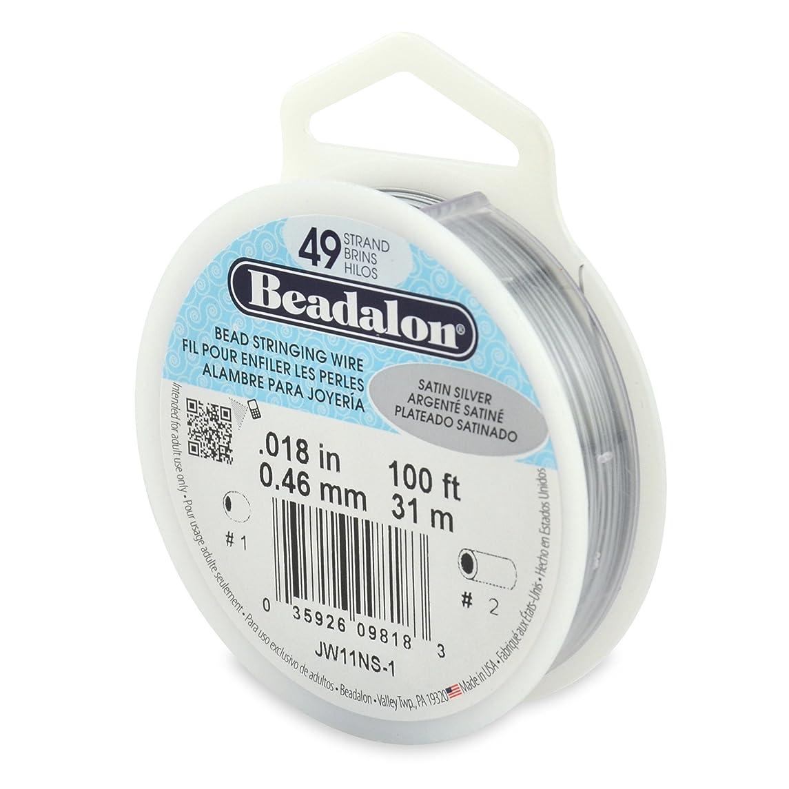Beadalon 49-Strand Bead Stringing Wire, 0.018-Inch, Satin Silver, 100-Feet