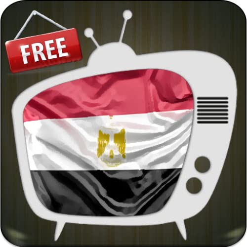 Guide TV Egypt EPG Free