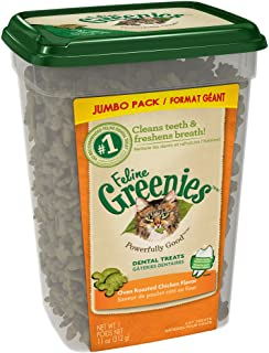 FELINE GREENIES Natural Dental Care Cat Treats 9.75-11 oz