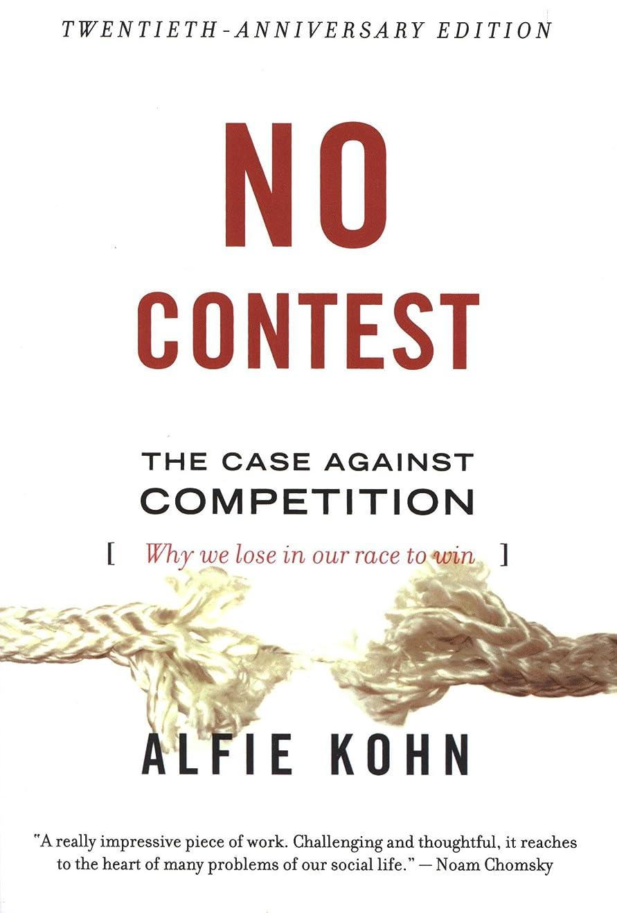 ひどい収入観光No Contest: The Case Against Competition (English Edition)