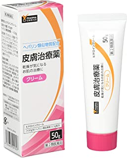[Amazon限定ブランド]【第2類医薬品】 PHARMA CHOICE ヒケロインクリーム 50g