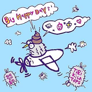 Big Happy Day (Ddong Pari)