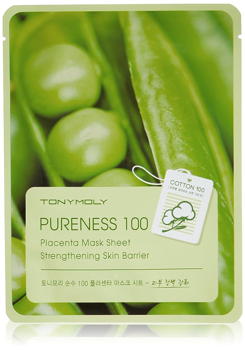 ドループヤングどこでもTONYMOLY Pureness 100 Placenta Mask Sheet Strengthening Skin Barrier (並行輸入品)