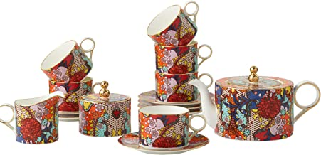 Auratic Florentina 17-pc Coffee Set, Premium Porcelain, Gold Decorated, Service for 6, For Wedding and Business Gifts, Tea Set, Coffee Set