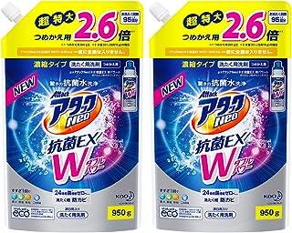 【まとめ買い】アタックNeo 抗菌EX Wパワー 洗濯洗剤 濃縮液体 詰替用 950g(2.6倍分)×2個