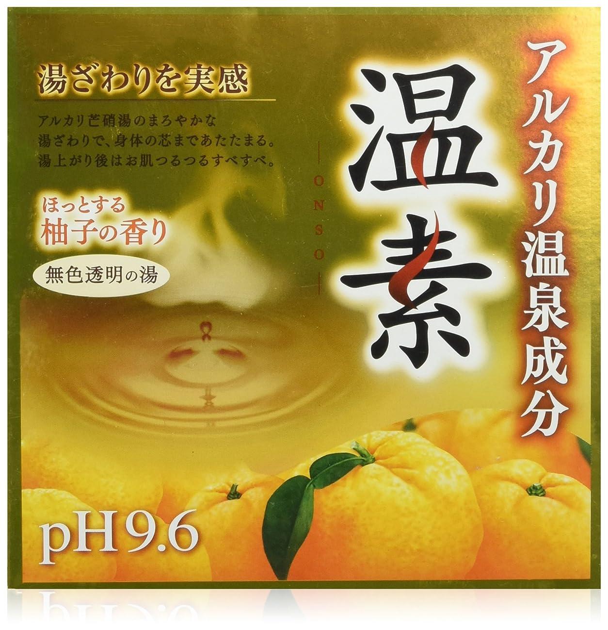 理容師イベント目の前の温素 柚子の香り 30g*15包(入浴剤)