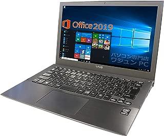 【Microsoft Office 2019搭載】【Win 10搭載】SONY VAIO Pro11(VJP111*シリーズ)/第四世代Core i7-4510U 2.0GHz(最大2.6GHz)/大容量メモリー:8GB/大容量SSD:512GB/11.6インチフルHD液晶/Webカメラ/無線搭載/HDMI/Bluetooth/USB 3.0/超薄型(11.8mm)・超軽量(0.77Kg)・省電力/中古ノートパソコン (SSD:512GB)