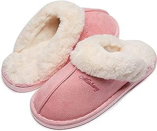 [AOSEU] レディース メンズ スリッパ ルームシューズ 静音 通気スリッパ 室内履き 暖かい 防寒 冬用 滑らない 歩きやすい 抗菌衛生 洗濯可スリッパ
