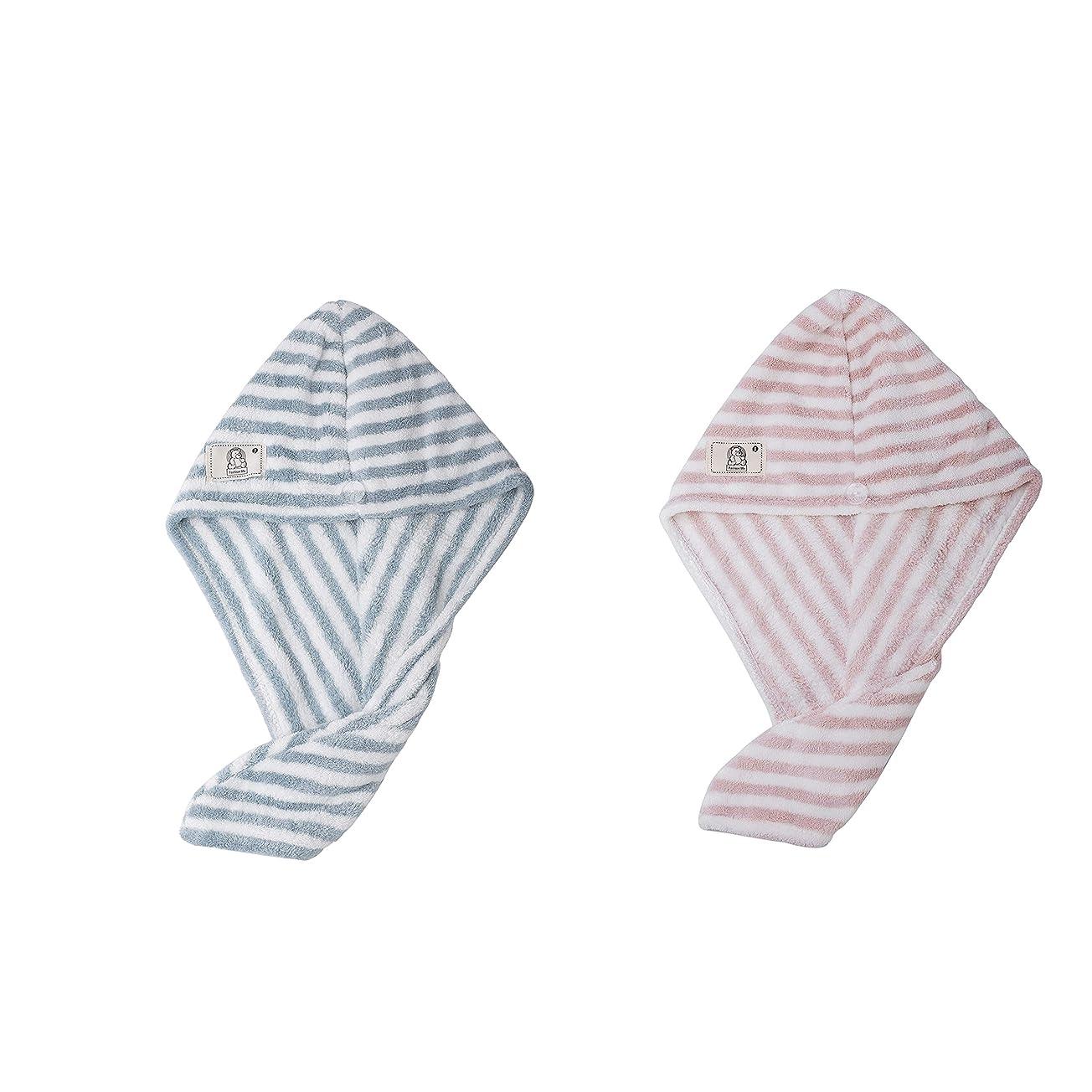 憲法コロニープレゼンテーションヘアドライタオル 2色2枚セット 強い吸水性 速乾 抗菌防臭 シャワーキャップ タオルキャップ マイクロファイバー ふわふわ 人気 ストライプ 格安 アウトレット まとめ買い(Blue&Pink)
