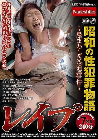 Film japanese sex Japanese mom