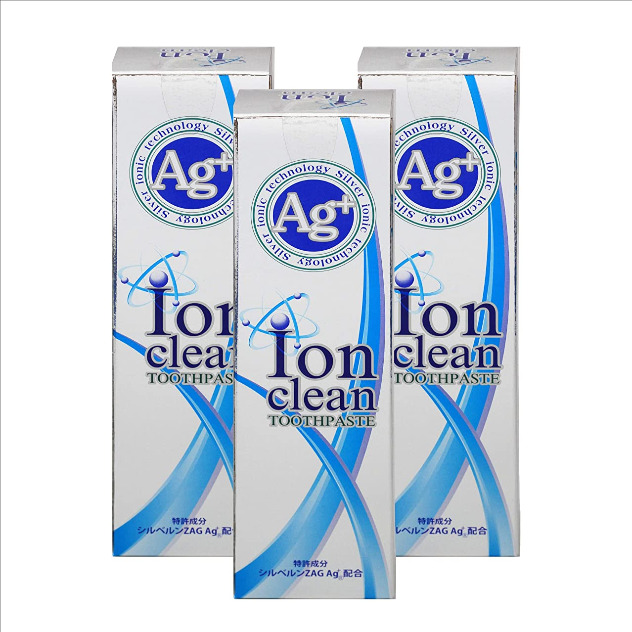 平衡ミケランジェロ局銀イオン配合歯磨き粉イオンクリーン 100g 3本セット(電動歯ブラシ特典つき) 口臭対策?歯周病ケアにおすすめ