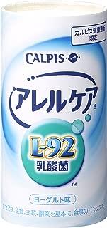 カルピス アレルケア 飲料タイプ 125ml × 30本 L-92 乳酸菌 配合