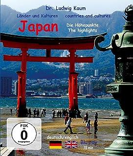 Japan-Die Höhepunkte-The Highlights, deutsch-englisch, Blu-