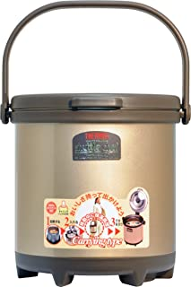 Thermos Thermal Cooker RPC-4500 4.5L Shuttle Chef Vacuum Thermo Pot