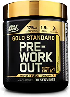 Optimum Nutrition Gold Standard Pre Workout, Pineapple, 300 Grams
