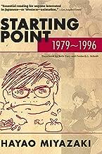 [Hayao Miyazaki] Starting Point, 1979-1996-Paperback
