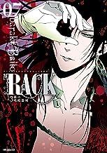 表紙: RACK―13係の残酷器械― 7 (MFコミックス ジーンシリーズ) | 荊木 吠人