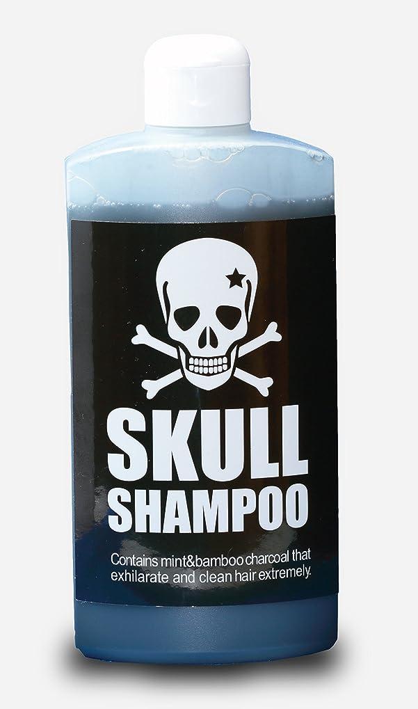 ローン異議藤色Skullshampoo/スカルシャンプー Made in Japan
