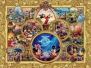 Thomas Kinkade Mickey's 90th Birthday Collage Puzzle - 1500Piece