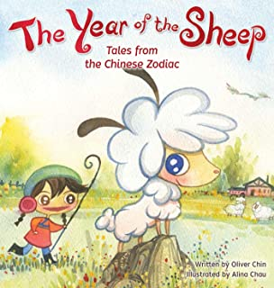 comprar comparacion The Year of the Sheep (Tales from the Chinese Zodiac Book 10) (English Edition)