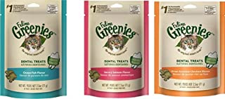 Feline Greenies Variety Pack