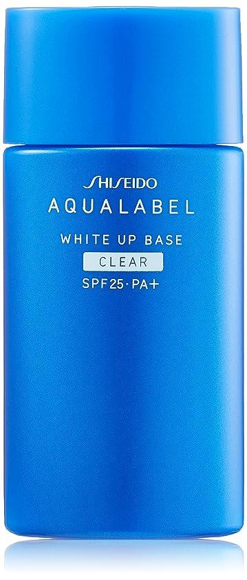 副産物アブストラクト聡明アクアレーベル ホワイトアップベース クリア (SPF25?PA+) 40mL