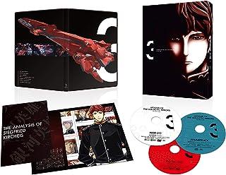 銀河英雄伝説 Die Neue These 第3巻(完全数量限定生産) [DVD]