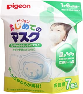 Pigeon First Mask Available 7 Pieces