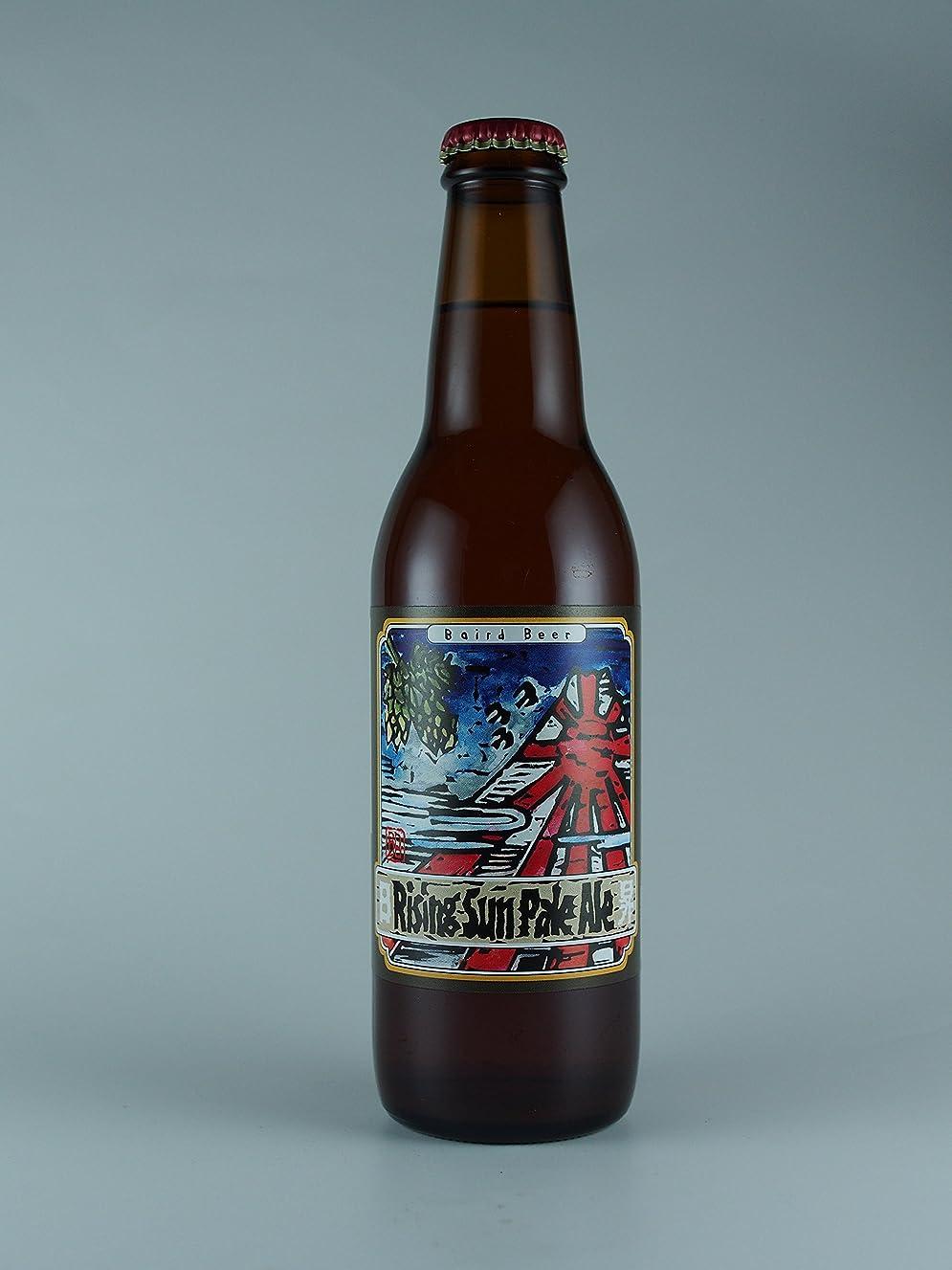 コックミリメーターチューブ?????????? (Baird Beer)ライジングサン ペールエール (Rising Sun Pale Ale)  1本???? (330ml×1) 定番ベアードビール クール便
