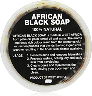 African Black Soap Paste 16 oz - Made with Pure Raw African Black soap - Free of All Chemicals