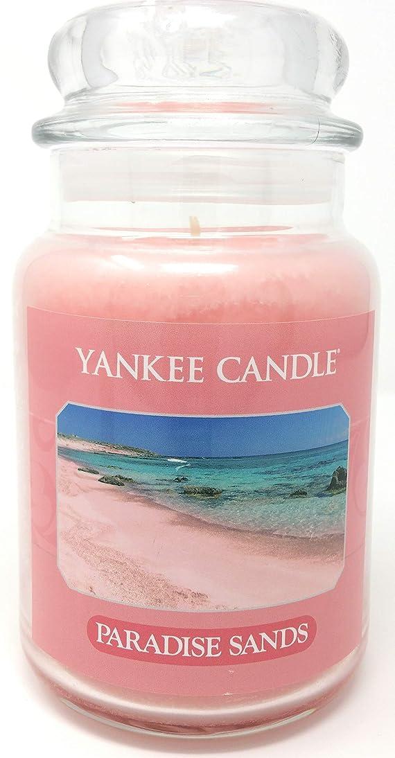 変形する死にかけている最少パラダイスSands Yankee Candle Large Jar 22oz Candleピンク