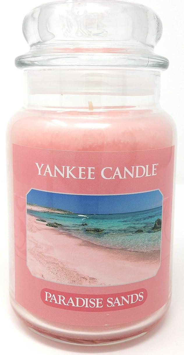 ウェイター社会主義大胆パラダイスSands Yankee Candle Large Jar 22oz Candleピンク