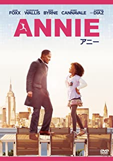 ANNIE/アニー [AmazonDVDコレクション]