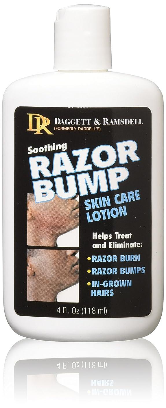 ソフトウェアダッシュ疑いDaggett & Ramsdell Soothing Razor Bump Skin Care Lotion Hair Removal Products (並行輸入品)
