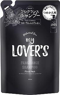 湘南スタイル my LOVER'S フレグランスシャンプー フローラルムスクの香り つめかえ用 440mL 4573412160199