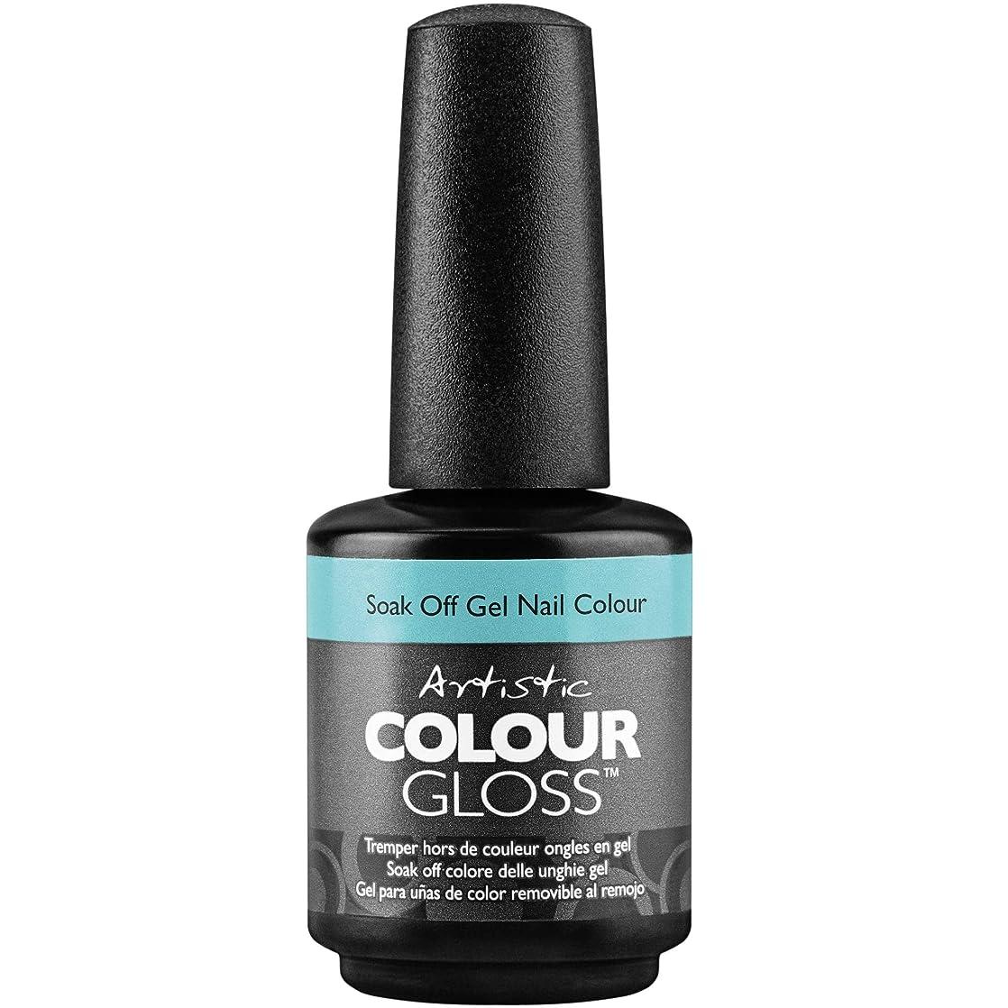 夜送るきつくArtistic Colour Gloss - Resting Beach Face - 0.5oz / 15ml