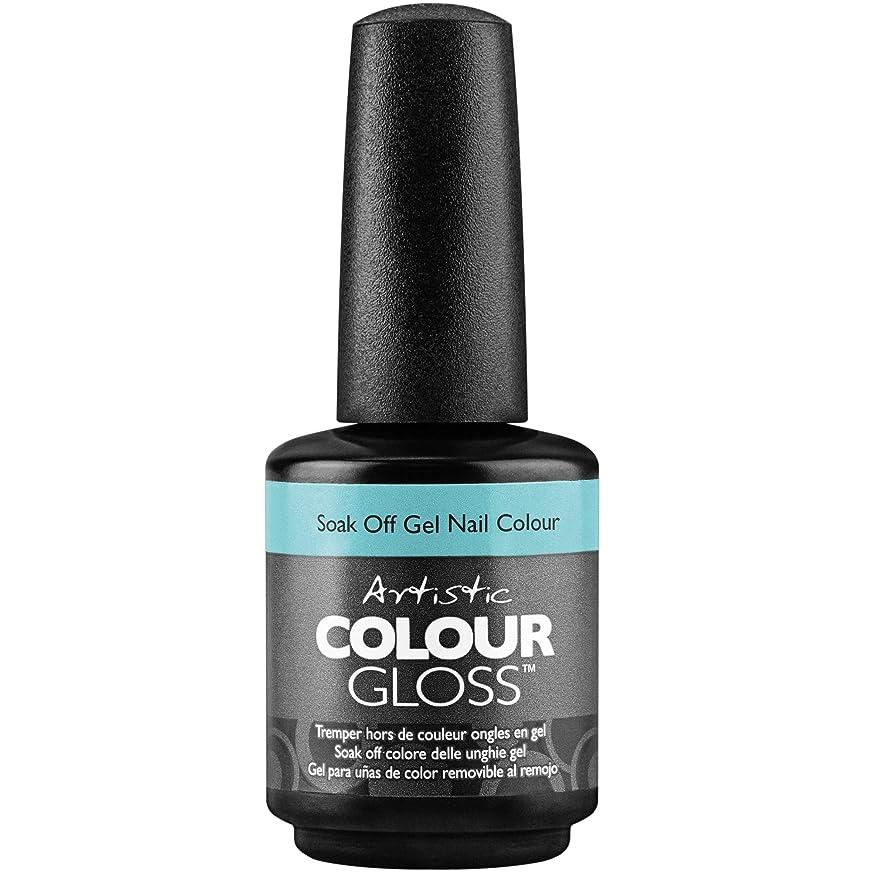 どんなときも出席する責Artistic Colour Gloss - Resting Beach Face - 0.5oz / 15ml
