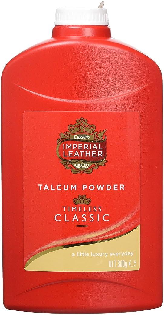 自信があるマラソン一緒にImperial Leather Talcum Powder Original (300g) 帝国革タルカムパウダーのオリジナル( 300グラム)