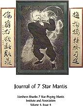 Chiu-Leun- Journal-No-4 (Volume 4)