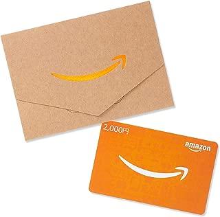 Amazonギフト券 封筒タイプ - ミニサイズ
