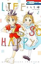 表紙: LIFE SO HAPPY 2 (花とゆめコミックス) | こうち楓