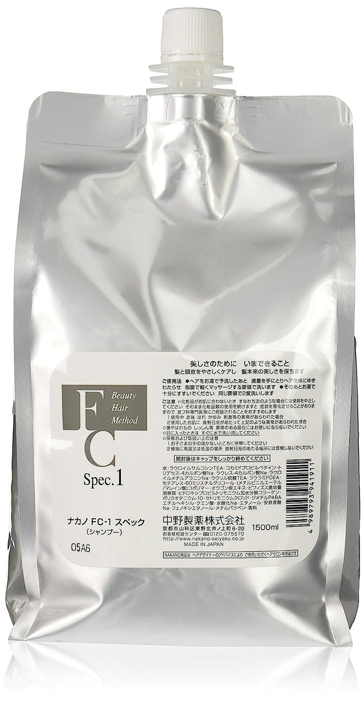 王族酸セールナカノ FC-1スペック1500ml